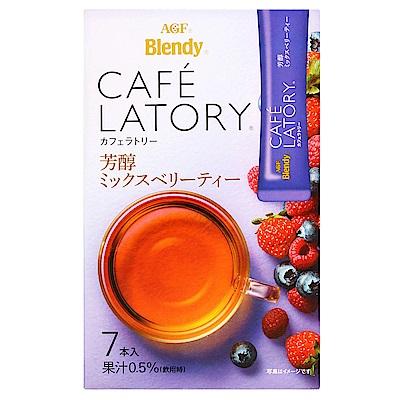 AGF LATORY 水果茶粉-綜合莓果風味(46g)