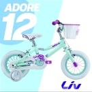 Liv ADORE 12 夢幻公主款-冰雪配色