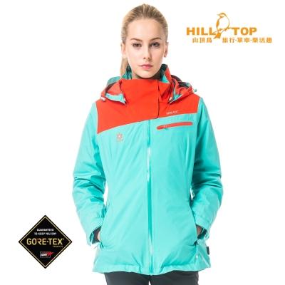 【hilltop山頂鳥】女款GoreTex防水2合1蓄熱羽絨外套F22FW4淺綠