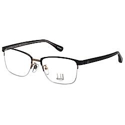 Dunhill 半框 光學眼鏡 (黑色)VDH064