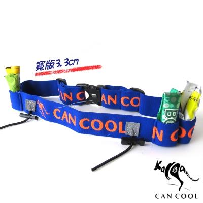 CAN COOL敢酷 3.3cm寬版運動號碼帶(4補給環)(藍橘) C150329002