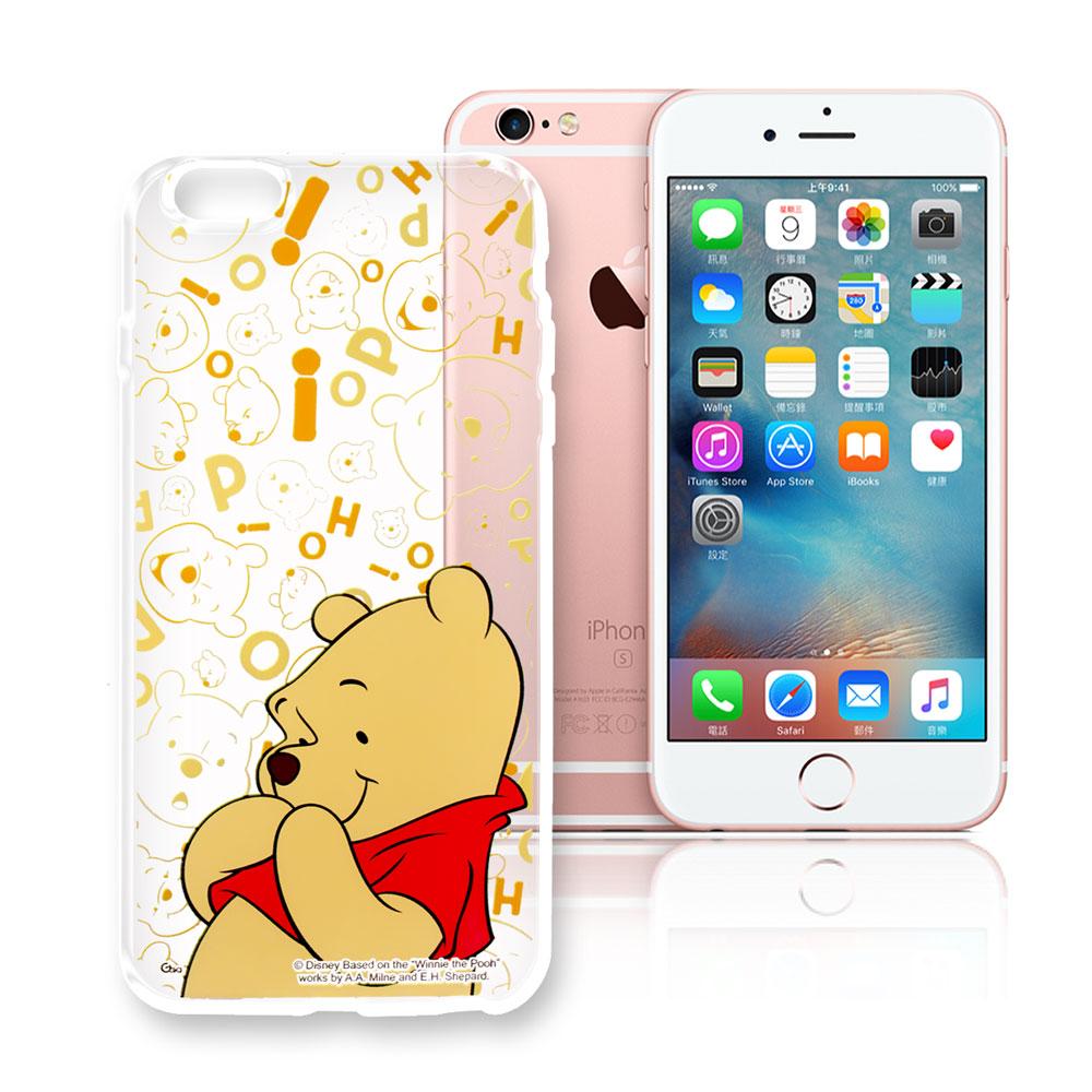 迪士尼 iPhone 6/6s plus 5.5吋 大頭透明手機軟殼(摀嘴維尼)