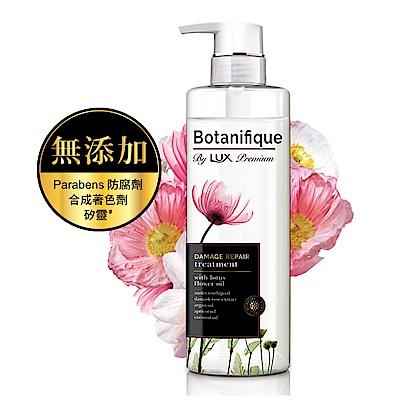 LUX Botanifique 瑰植卉植萃修護柔順護髮乳 510g