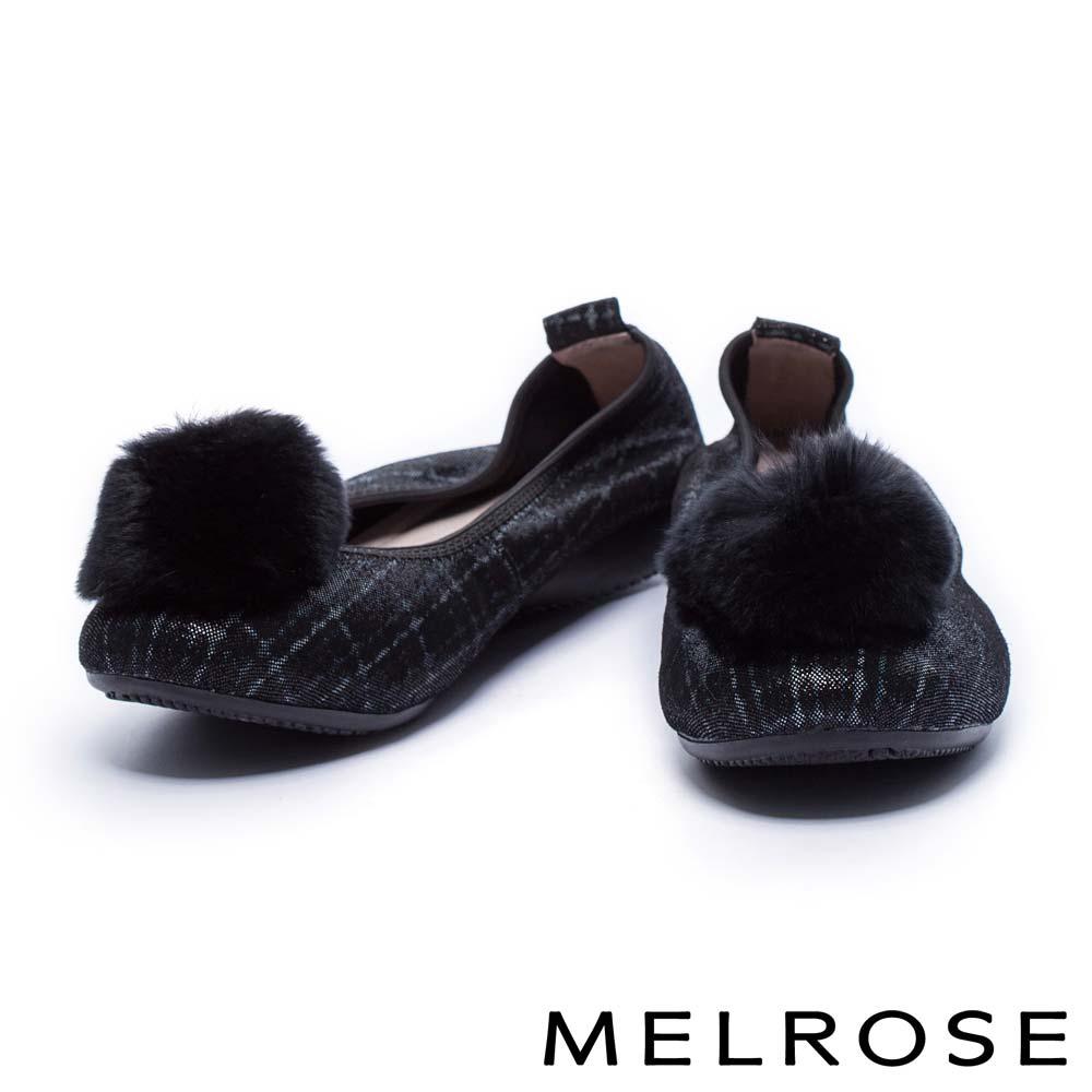 平底鞋 MELROSE 俏麗時尚兔毛球點綴超軟Q全真皮格紋娃娃鞋-黑