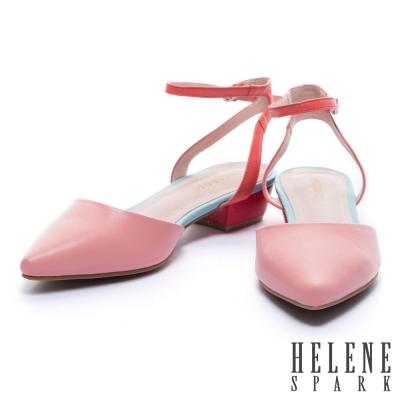 跟鞋 MELROSE 簡約時尚拼色羊皮尖頭低跟鞋-粉