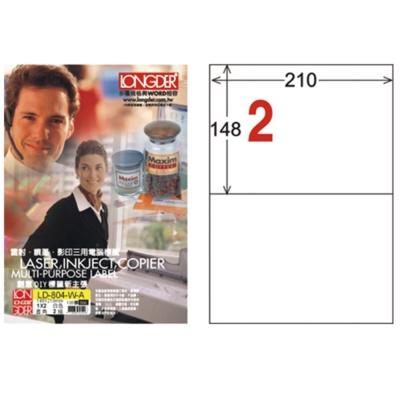 龍德三用列印電腦標籤 LD-804-W-A 白色 2格 (105入/盒)