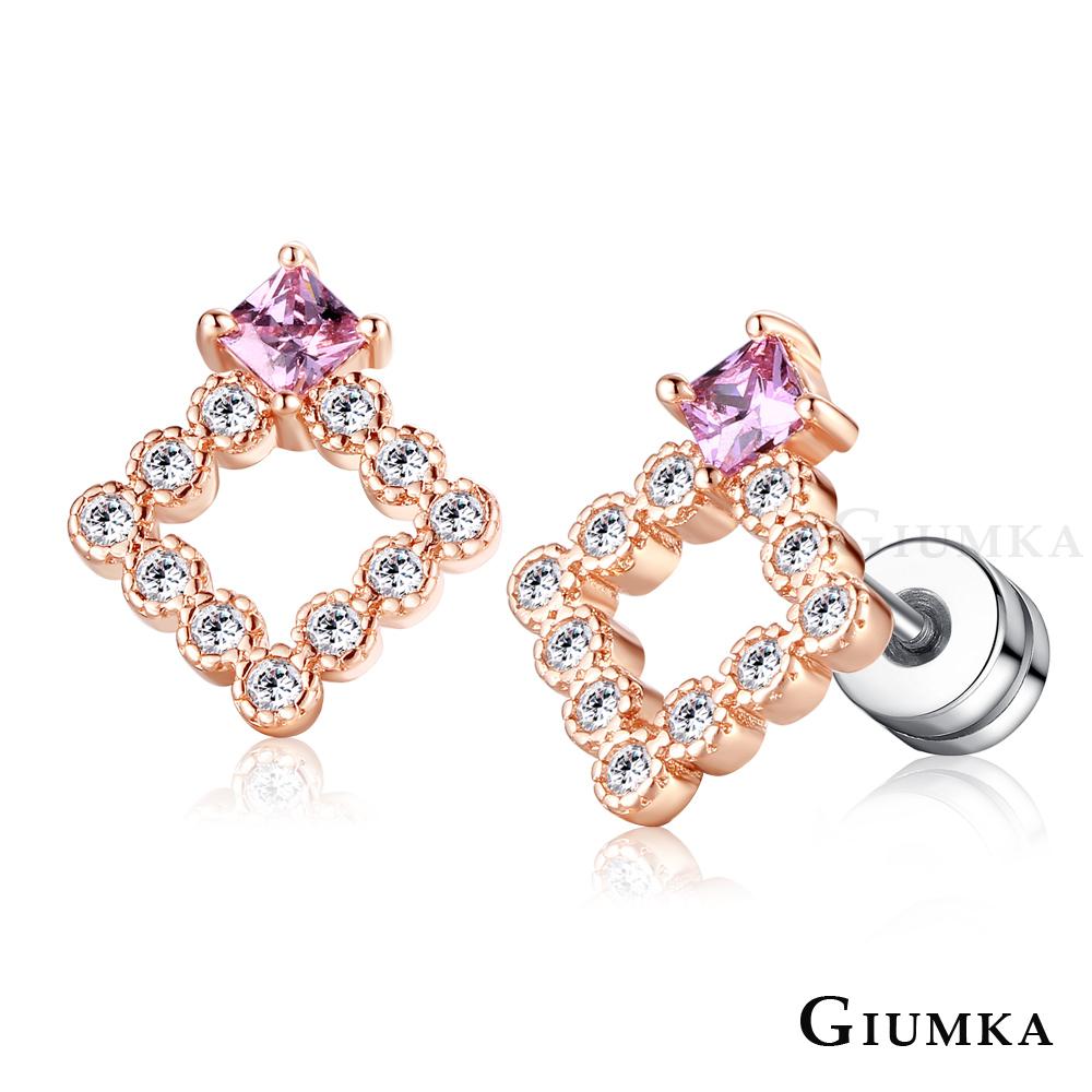 GIUMKA 優雅絢麗 栓扣式耳環-玫瑰金D