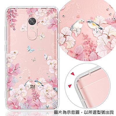 YOURS Xiaomi 小米 紅米系列 彩鑽防摔手機殼-花享