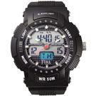 FEMA 活力青春 計時鬧鈴 雙顯運動錶(P361)-黑/48mm
