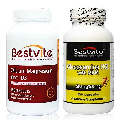 美國BestVite 必賜力活力關鍵組 (鈣加強錠+葡萄糖胺MSM膠囊)