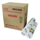 日本製A4感熱紙(12入)國際牌KX-FT976/FT978/FT988/FT986/傳真機專用