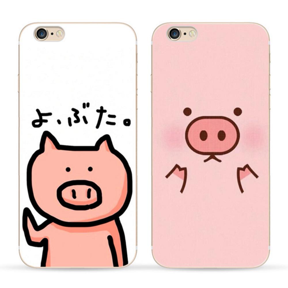 iStyle iPhone 6 / 6S 4.7 可愛豬手機殼