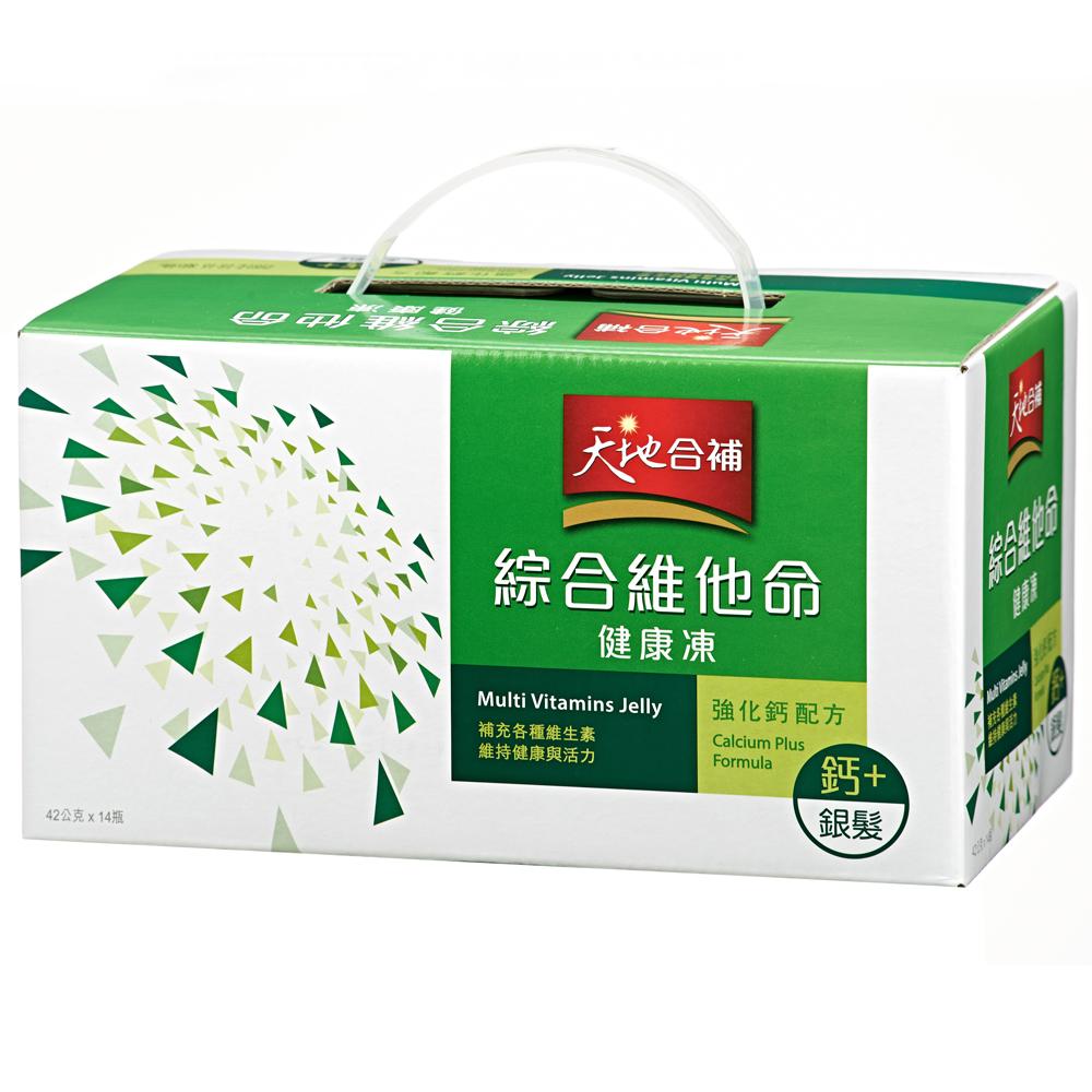天地合補綜合維他命健康凍強化鈣配方(銀髮)14瓶/盒
