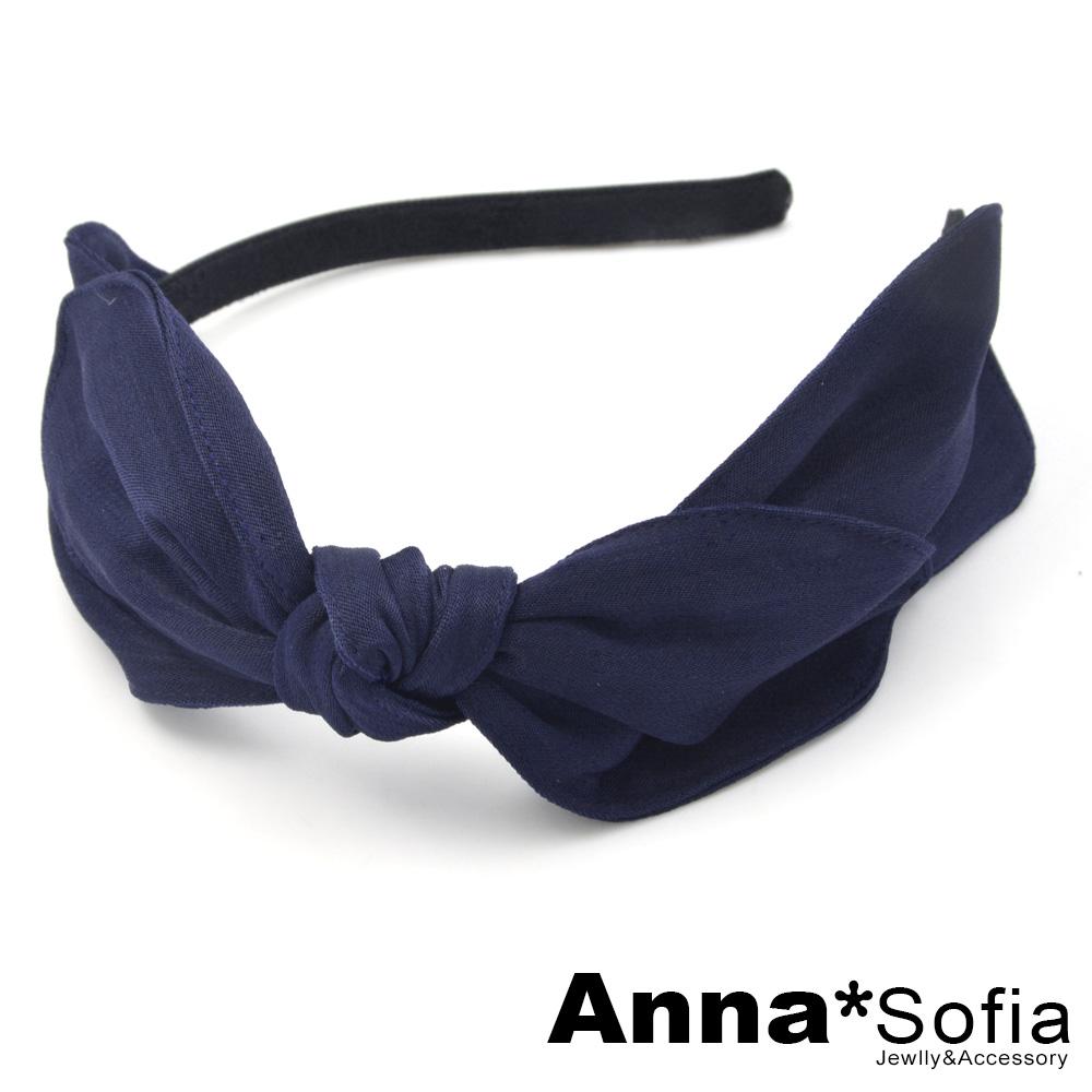 【2件7折】AnnaSofia 東大門側雙層蝶結 韓式髮箍(深藍系)