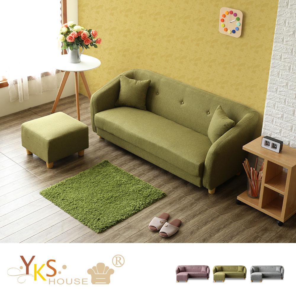 YKSHOUSE 竹町L型布沙發-獨立筒版 多色可選