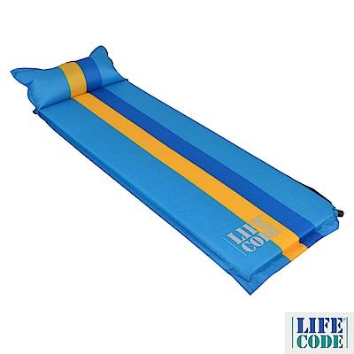 LIFECODE 條紋可拼接自動充氣睡墊(有枕頭設計)-厚5cm