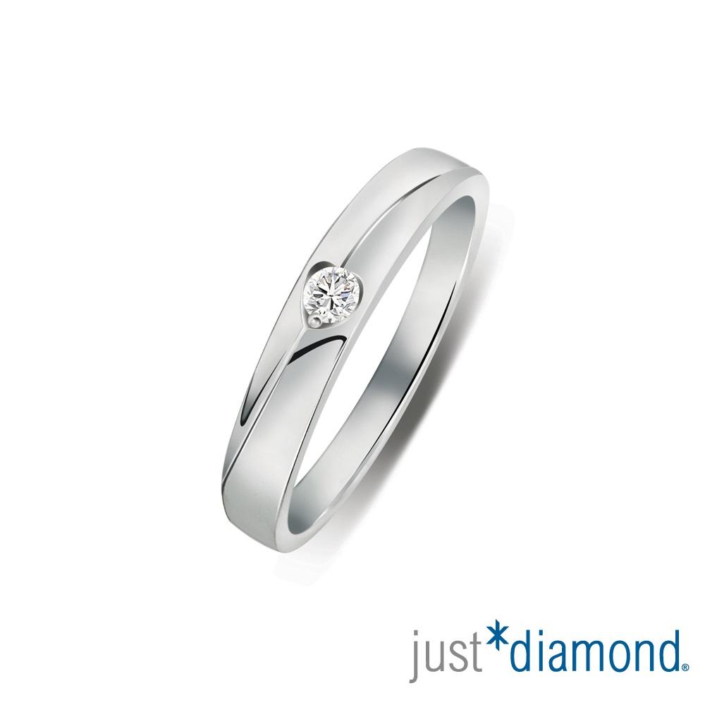 Just Diamond無盡的愛系列18K金對戒-唯一摯愛-女戒