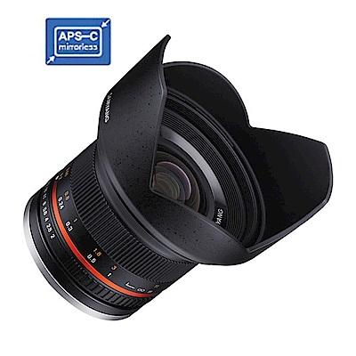 SAMYANG 12mm F2 APS-C 微單眼手動鏡頭(公司貨 Sony-E接環)