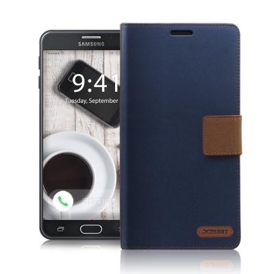 Xmart Samsung Galaxy J7 Prime 時尚浪漫風支架皮套