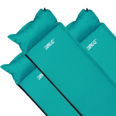 【CAMPING ACE 】6.5cm波浪紋自動充氣睡墊3入/附15cm頭枕_藍綠