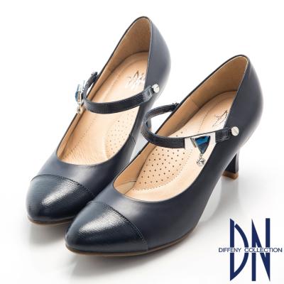 DN-優雅女神-全真皮兩穿搭寶石繫帶瑪麗珍鞋-藍