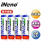 iNeno艾耐諾3號高容量鎳氫充電電池4入 product thumbnail 1