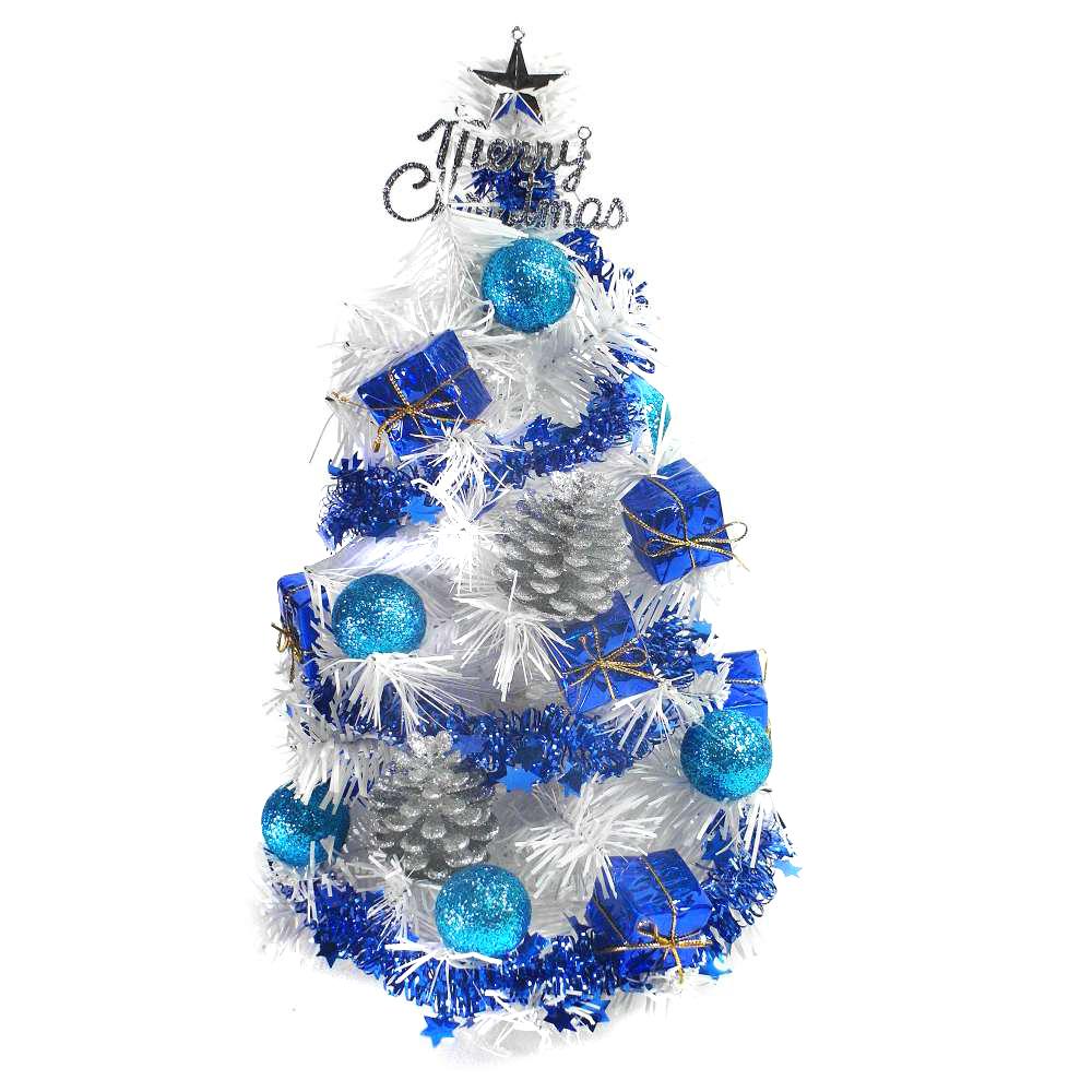 台灣製迷你1尺(30cm)裝飾白色聖誕樹(雪藍銀松果系)