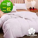 日本濱川佐櫻-純真物語.白 雙人台灣精製天然羽絲絨被(含2枕)