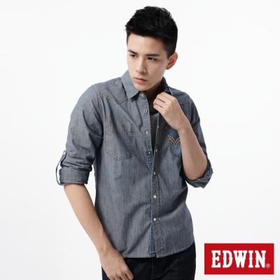 EDWIN-襯衫-明暗口袋牛仔襯衫-男-酵洗藍