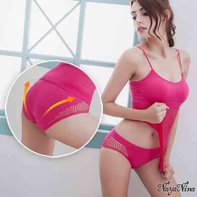 三角褲 性感透氣低腰內褲S-XL(深粉)Naya Nina