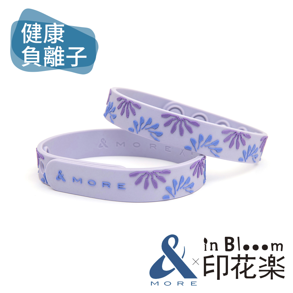&MOREx印花樂 健康能量手環(烏秋圈圈)-丁香紫