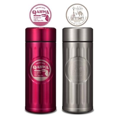 CB Qahwa第二代精品咖啡用保冷保溫杯(兩色選)