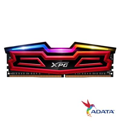 ADATA D40 DDR4 3000 8GB 超頻 RGB 炫光記憶體