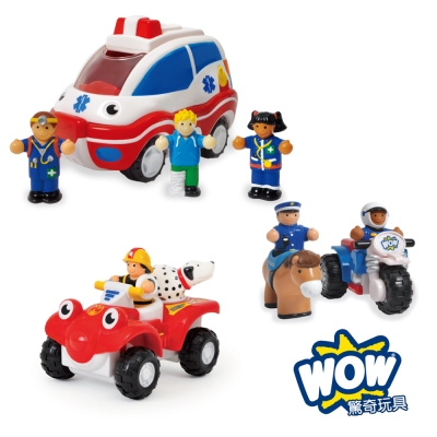 英國 WOW Toys 驚奇玩具 - 紅色警戒組