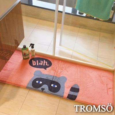 TROMSO簡單生活超柔軟舒適特長地墊-M201俏皮狸貓
