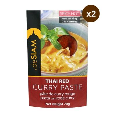 泰國deSIAM 紅咖哩膏( 70 gX 2 入)