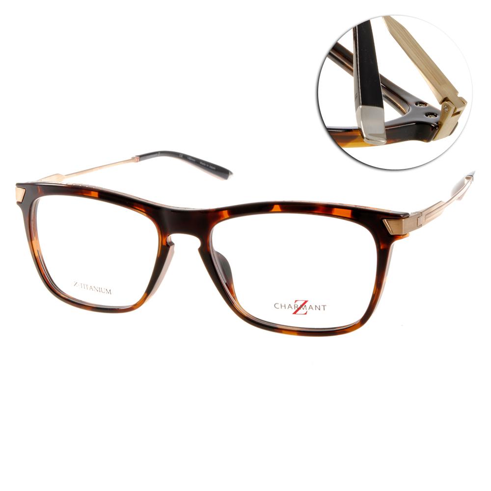 CHARMANT-Z眼鏡 尖端時尚/琥珀金#CZT11785 DA @ Y!購物