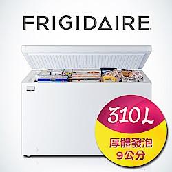 美國Frigidaire富及第 310L冷凍櫃 冷藏冷凍 FRT-3101HZR