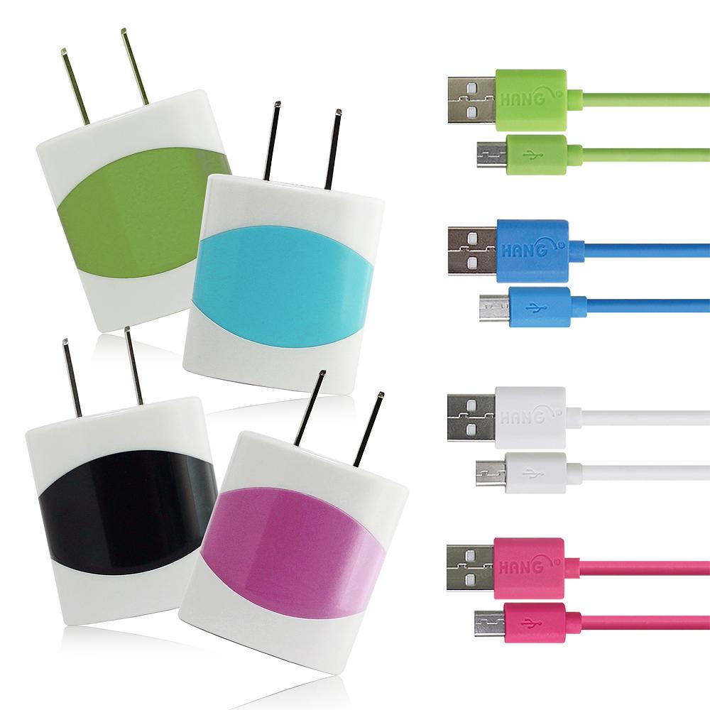 HANG 繽紛配色MICRO USB 雙USB旅充組合