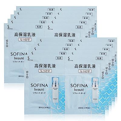 SOFINA蘇菲娜 芯美顏保濕滲透乳升級版-清爽型[(0.8ml)X2]X10