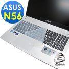 Ezstick 矽膠鍵盤保護膜-ASUS N56 N56VZ N56VM 專用
