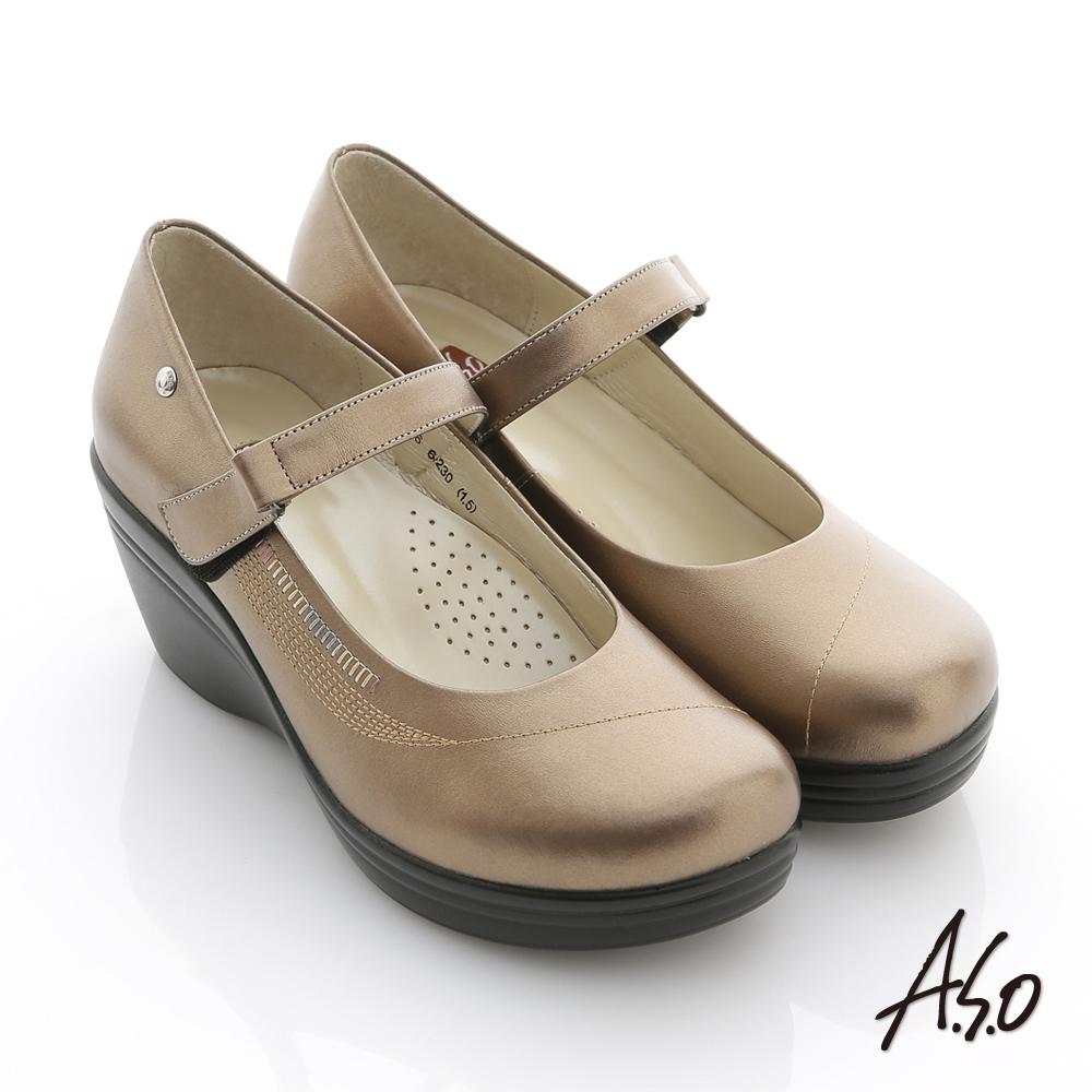 A.S.O 美型氣墊 全牛皮超輕量窩心氣墊休閒鞋 金