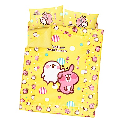 享夢城堡 雙人床包兩用被套四件式組(卡娜赫拉的小動物 親親好友 粉/黃)