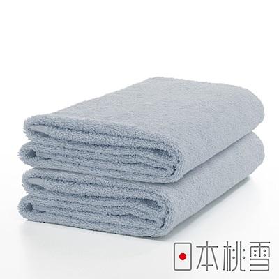 日本桃雪精梳棉飯店浴巾超值兩件組(冷灰)