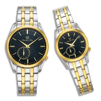 Olympia Star 奧林比亞之星 經典都會系列情人對錶-黑/26mm+36mm