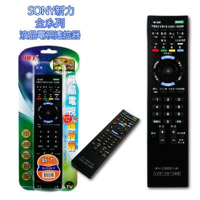 【OWL】SONY新版液晶電視遙控器RMCD001