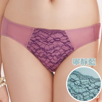 思薇爾 春采花意系列M-XL蕾絲低腰三角褲(寧靜藍)