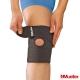 MUELLER慕樂 可調式簡易膝關節護具 護膝(MUA58677) product thumbnail 1