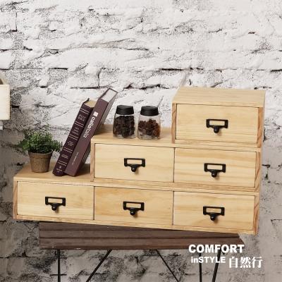 CiS自然行實木家具 收納盒-工業風-分類-收納組M款(扁柏自然色)
