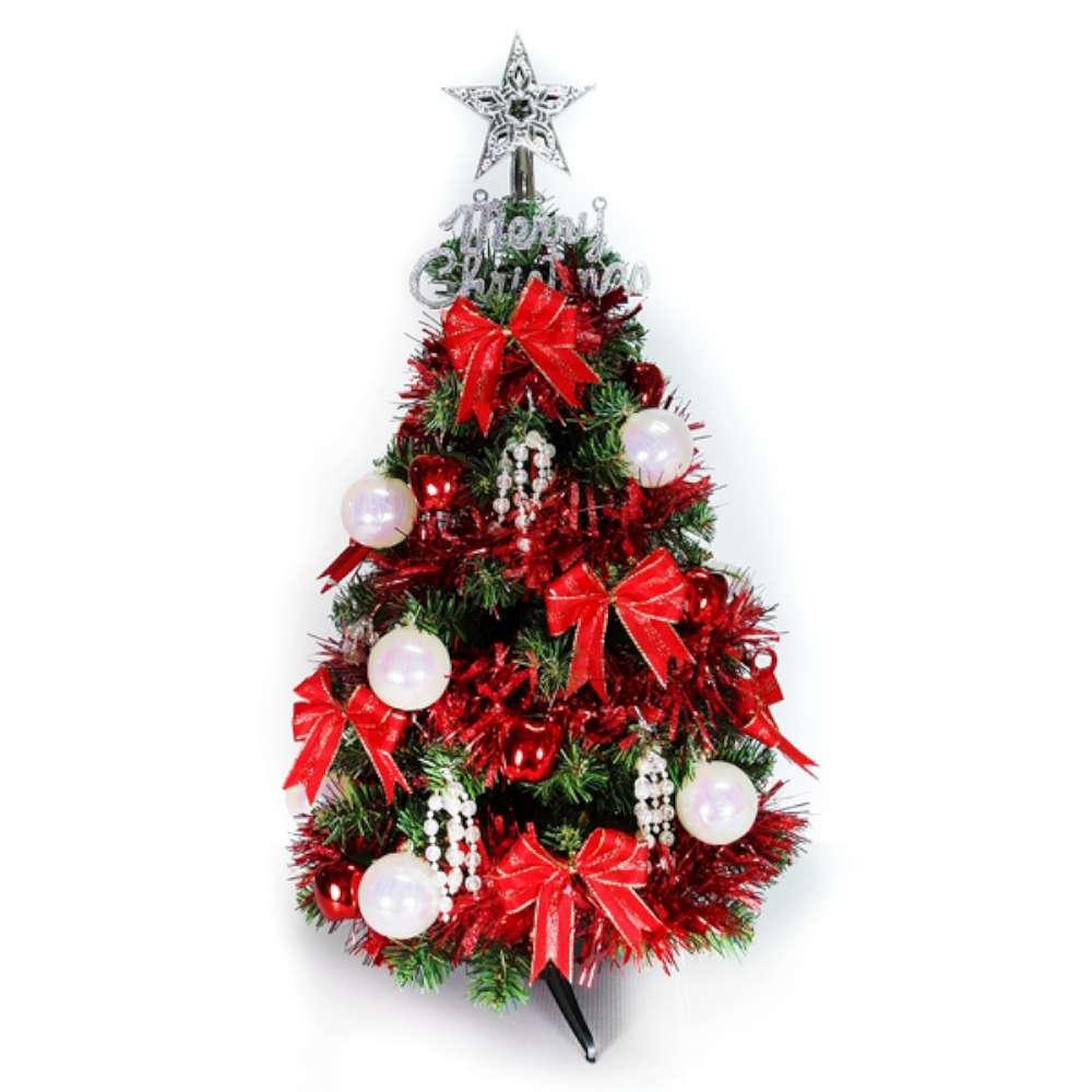 台製2尺(60cm)經典裝飾綠色聖誕樹(白五彩紅系配件)